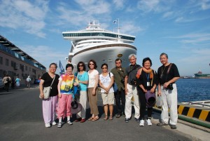my diamond princess cruises