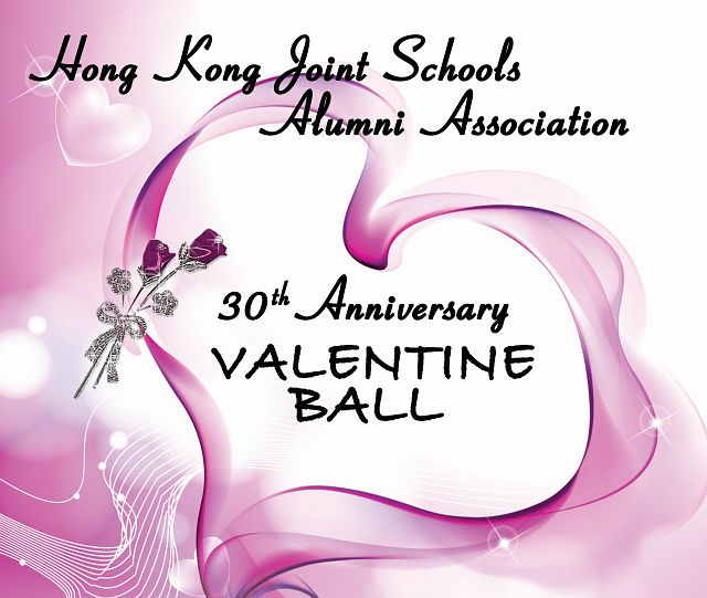 Joint-School Valentine Ball