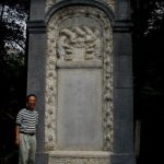 02-author-at-ricci-tomb