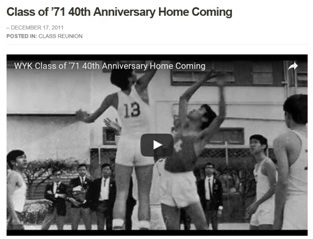 class-of-71-40th-anniversary-home-coming